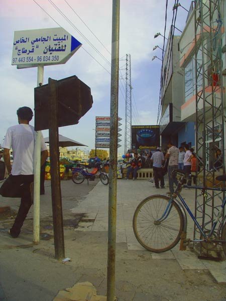 20110121003132-tunez02011.jpg