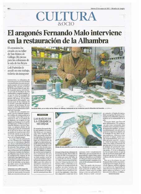 20120529230833-heraldo-alhambra.jpg