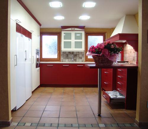 Así esta la cocina hoy.