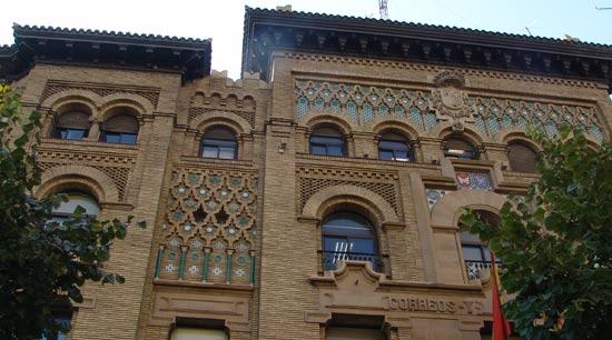 Turismo y cerámica en Zaragoza. (3)