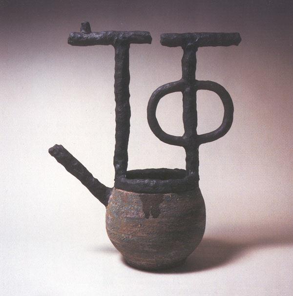 Asas 8. (1993)