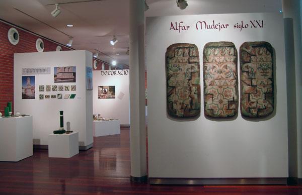 Paseo virtual por la exposición Alfar Mudéjar.