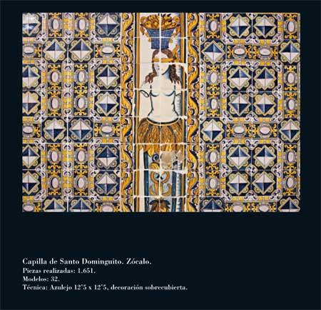 Alfar Mudéjar siglo XXI. Catálogo. Catedral del Salvador de Zaragoza.(6)