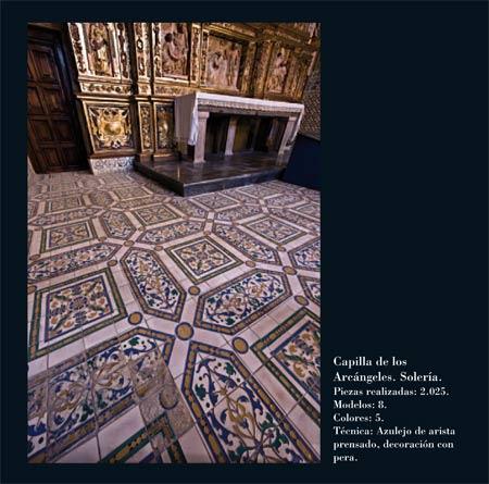 Alfar Mudéjar siglo XXI. Catálogo. Catedral del Salvador de Zaragoza.(8)