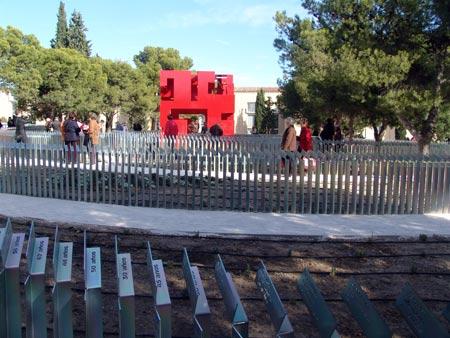 Memorial a las víctimas de la guerra y la postguerra civil. Zaragoza.