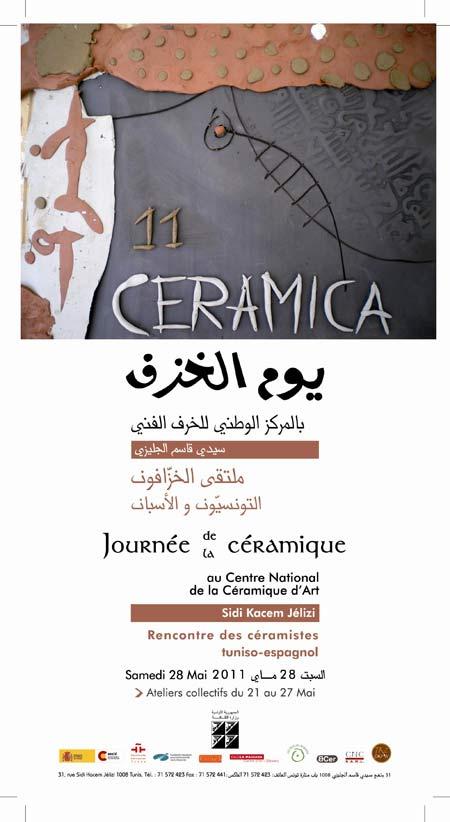 PRIMER ENCUENTRO: TIERRA(S), DESCUBRIMIENTO, DES-CUBRIMIENTO. Encuentro hispano-tunecino
