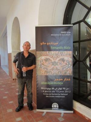 Cerámica Mudéjar en Tlemcen. Argelia.